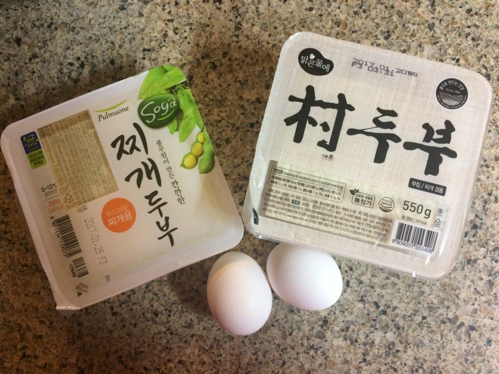 Dooboo Boochim - Ingredients